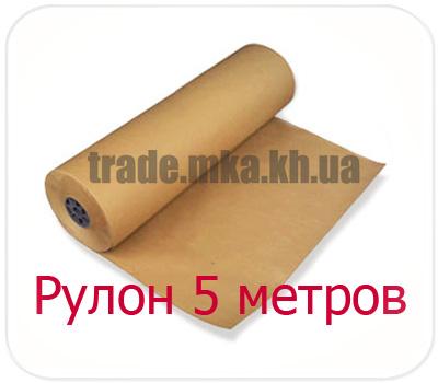 Крафт бумага рулон 5 метров