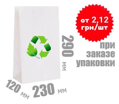 Фото товара Белый крафт пакет 290х230х120