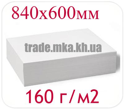 Фото товара Бумага офисная 840х600 мм (офсет, пл. 160 г/м2)