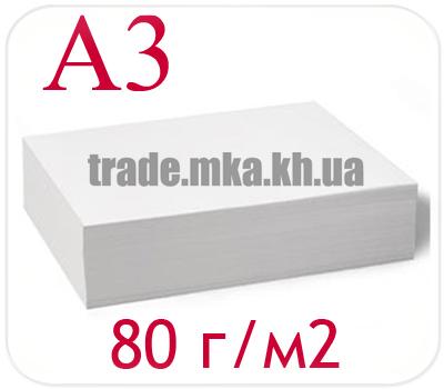 Фото товара Бумага офисная А3 (офсет, пл. 80 г/м2)