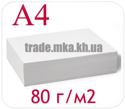 Фото товара Бумага офисная А4 (офсет, пл. 80 г/м2)