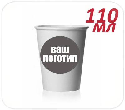 Фото товара Печать логотипа на стаканчиках 110 мл