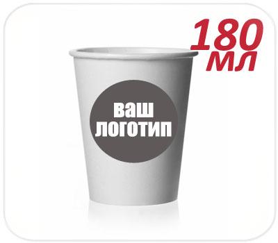 Фото товара Печать логотипа на стаканчиках 180 мл