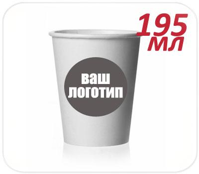 Фото товара Печать логотипа на стаканчиках 195 мл