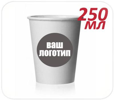 Фото товара Печать логотипа на стаканчиках 250 мл