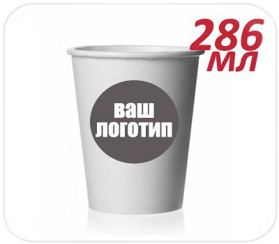 Фото товара Печать логотипа на стаканчиках 286 мл