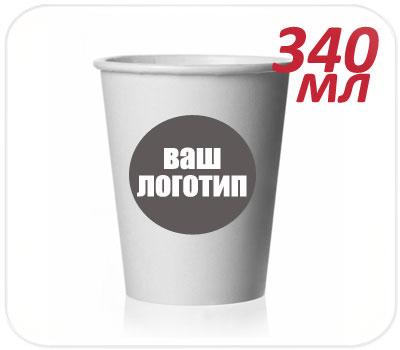 Фото товара Печать логотипа на стаканчиках 340 мл
