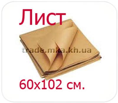 Фото товара Бумага крафт МЦБК в листах