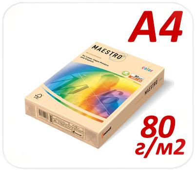 Фото товара Цветная бумага пастель Maestro Color  20 cream А4 80г/м2