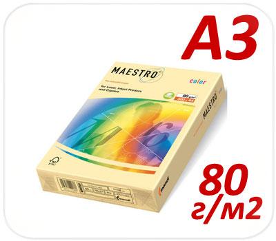 Фото товара Цветная бумага пастель Maestro Color 23 yellov А3 80г/м2