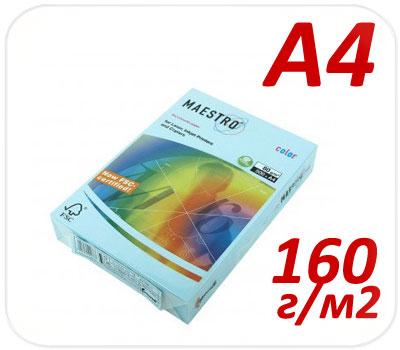 Фото товара Цветная бумага пастель Maestro Color 30 medium blue А4 160г/м2