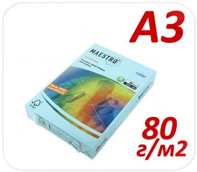 Фото товара Цветная бумага пастель Maestro Color 30 medium blue А3 80г/м2