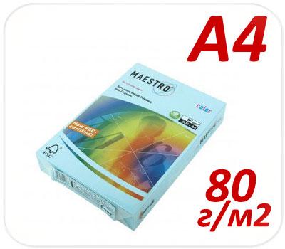 Фото товара Цветная бумага пастель Maestro Color 30 medium blue А4 80г/м2