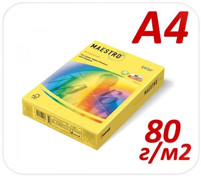 Фото товара Цветная бумага интенсив Maestro Color 39 canary yellow А4 80г/м2