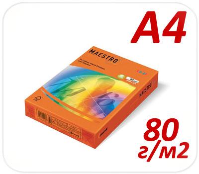 Фото товара Цветная бумага интенсив Maestro Color 43 orange А4 80г/м2