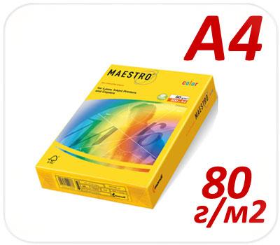 Фото товара Цветная бумага интенсив Maestro Color  50 mustard А4 80г/м2