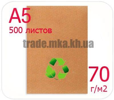 Фото товара Эко крафт бумага А5 70г/м2 (упаковка 500 л.)