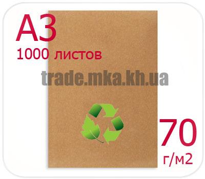 Фото товара Эко крафт бумага А3 70г/м2 (упаковка 1000 л.)