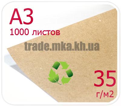 Фото товара Эко крафт бумага А3 35г/м2 (упаковка 1000 л.)