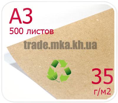 Фото товара Эко крафт бумага А3 35г/м2 (упаковка 500 л.)