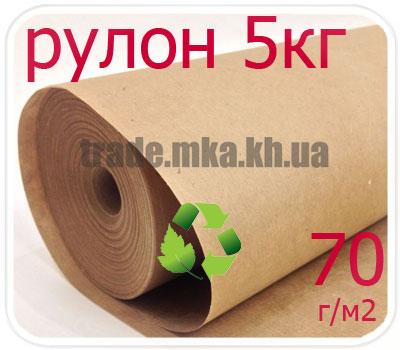 Фото товара Эко крафт бумага в рулоне 70г/м2 (5 кг)