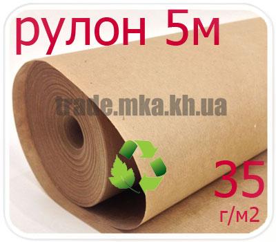 Фото товара Эко крафт бумага в рулоне 35г/м2 (5 метров)