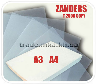 Фото товара Калька Zanders Т 2000 Copy поштучно