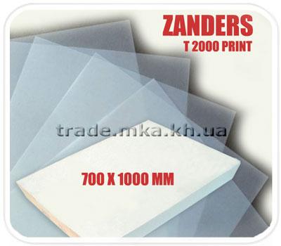 Фото товара Калька Zanders Т 2000 Print поштучно