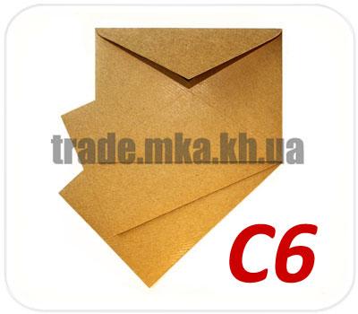 Фото товара Крафт конверт С6 110/125 г/м2