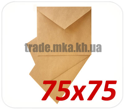 Фото товара Крафт конверт 75х75мм 70 г/м2