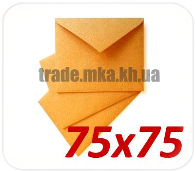 Фото товара Крафт конверт 75х75мм 90 г/м2
