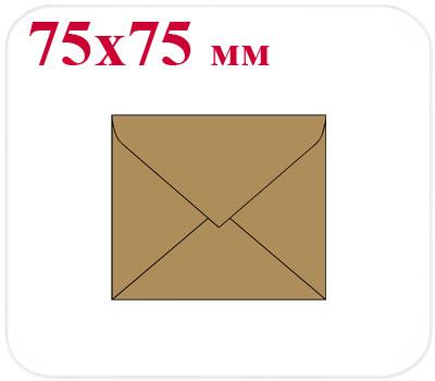 Фото товара Конверт из крафт картона 75х75мм треугольный клапан