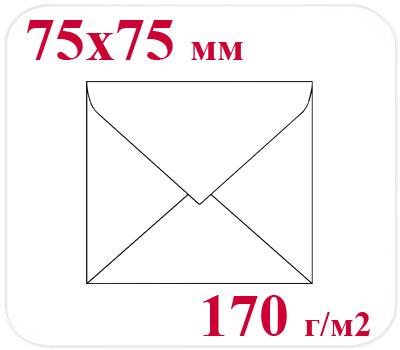 Фото товара Конверт мелованный 75х75мм 170 г/м2