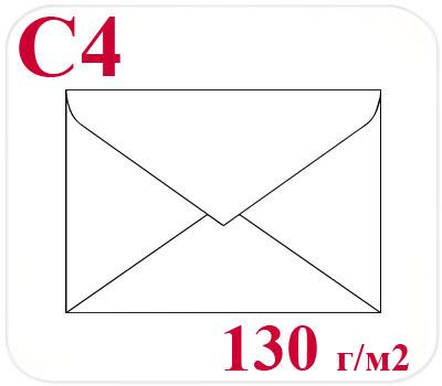 Фото товара Конверт мелованный С4 (А4) 130/150 г/м2