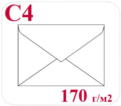 Фото товара Конверт мелованный С4 (А4) 170 г/м2