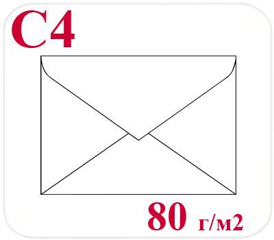 Фото товара Конверт мелованный С4 (А4) 80/90 г/м2