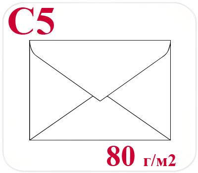 Фото товара Конверт мелованный С5 80/90 г/м2 (А5)