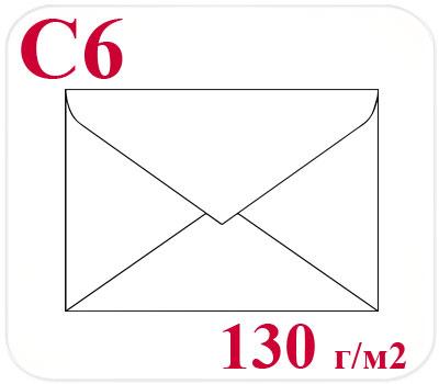 Фото товара Конверт мелованный С6 130/150 г/м2