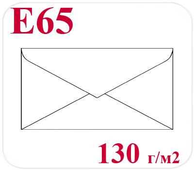 Фото товара Конверт мелованный Е65 130/150 г/м2