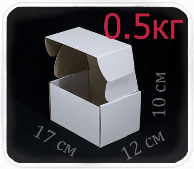 Фото товара Коробка микрогофрокартон 17х12х10 см (белая, 0,5 кг)