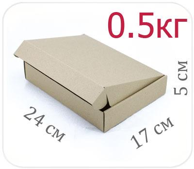 Фото товара Коробка микрогофрокартон 24х17х5 см (0,5 кг)