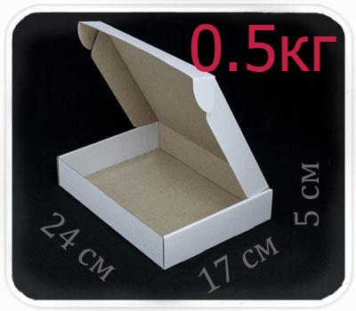 Фото товара Коробка микрогофрокартон 24х17х5 см (белая, 0,5 кг)
