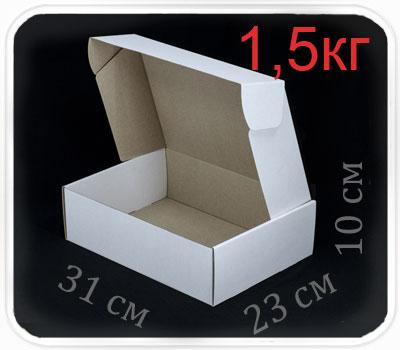 Фото товара Коробка микрогофрокартон 31х23х10 см (белая, 1,5 кг)