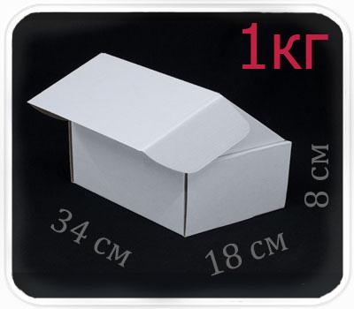 Фото товара Коробка микрогофрокартон 34х18х8 см (белая, 1 кг)