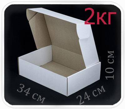 Фото товара Коробка микрогофрокартон 34х24х10 см (белая, 2 кг)