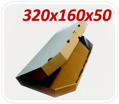 Фото товара Коробка для половины пиццы коричневая 320х160х50 мм