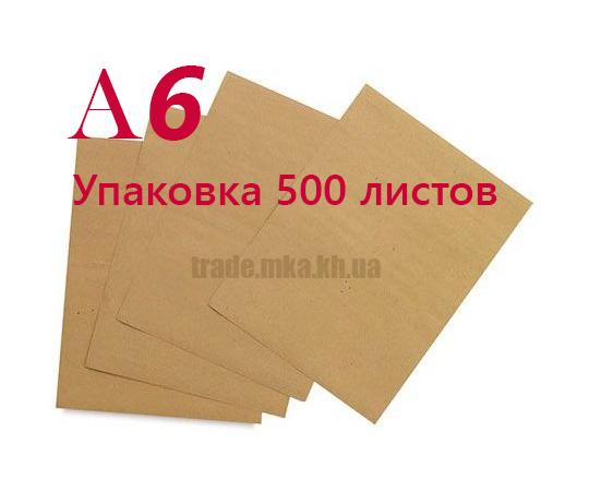 Фото товара Крафт бумага А6 МЦБК в упаковке 500 листов