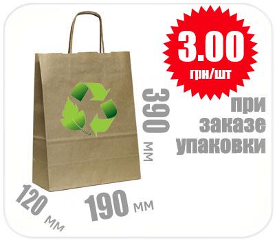 Фото товара Бумажный крафт пакет с ручкой 390х190х120