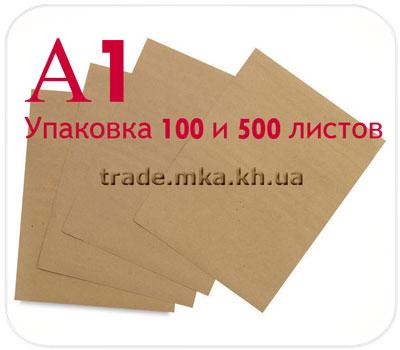 Фото товара Крафт бумага А1 в упаковке  по 100 и 500 листов