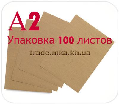 Фото товара Крафт бумага А2 в упаковке 100 листов